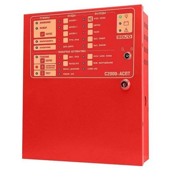Проектируем, устанавливаем и обслуживаем системы пожаротушения Фото #5